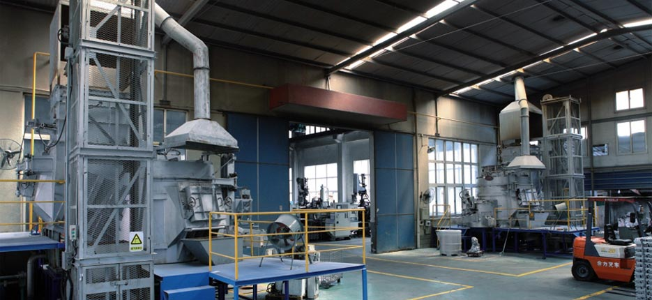 Furnace room for molten metal